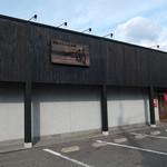 一蘭 - 「一蘭 小戸店」駐車場も広いです。