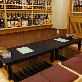 和の落ち着きのある店内は、掘りごたつ席もご用意しております。