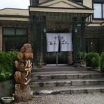 パン ドゥ ルアン - 入り口に木彫り!!