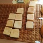 パン ドゥ ルアン - あん+生クリームのパン
