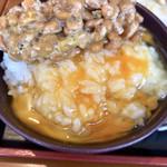 炭火焼イタリアン 海串 ブラーチェ - 納豆・卵かをかけた御飯