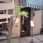 106 サウスインディアン - お店、外観。とてもお洒落なお店です。