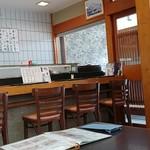 成田江戸ッ子寿司 - 店内