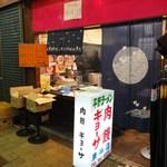 廣林店 - 店名は・・・平野ラーメン?