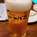 ニュートバコ - ビール