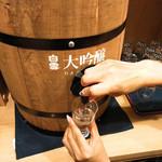 炭焼き牛タン酒場 ウシカイ - 日本酒樽酒