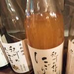 炭焼き牛タン酒場 ウシカイ - 濁り梅酒は甘口