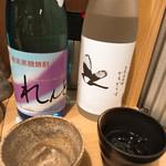 炭焼き牛タン酒場 ウシカイ - 贅沢飲み比べ