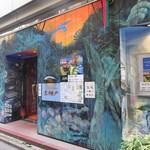 ギャラリー珈琲店 古瀬戸 - 外観(昼)
