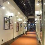 ギャラリー珈琲店 古瀬戸 - 外観(靖国通り側)