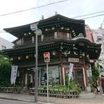 常盤木羊羹店 -