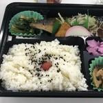 焼魚食堂 魚角 - サバ味噌弁当600円