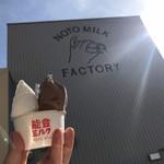 能登ミルク本店 - 料理写真: