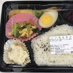 焼魚食堂 魚角 - タラ西京焼き弁当600円
