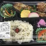 焼魚食堂 魚角 - サバ香草焼き弁当650円