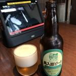 北の台所おんじき 新ばし家 - 奥入瀬地ビール ピルスナー