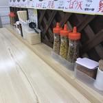 はなちゃんうどん  - 料理写真:卓上!