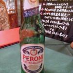 プリマステラ - イタリアのビール