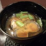 鮨 肉 酒肴 志 - 椀(赤出汁・しじみ)
