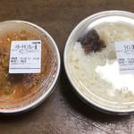 松屋 - バターチキンカレーライス付き並盛り650円税込み