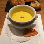113386451 - かぼちゃの冷製スープ