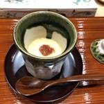 鮨旬美西川 - カツオ梅の茶碗蒸し