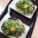 名代茶屋 永吉 - 香ばしいご飯に変身  からくりめし 1000円 楽しくて美味しい♪
