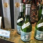 富士正酒造合資会社 - ドリンク写真: