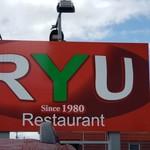 RYU -
