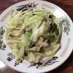 喜楽 - 野菜炒め 650円
