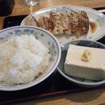 苗場 - 餃子定食