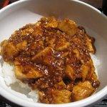 炎麻堂 - 麻婆豆腐丼