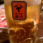 助六 - 生ビール