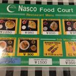 NASCO FOOD COURT -