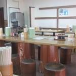太養軒 - 木のカット切り株椅子が素敵ざんす