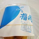 福寿堂 - 包み紙w