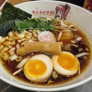 ストライク軒 - 料理写真:【湯浅醤油らぁめん + 味付け玉子】¥780 + ¥100