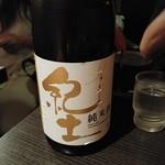 かすそば風土. - ドリンク写真:紀土KID 純米酒 480円