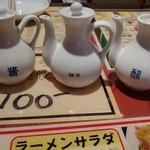 東方明珠飯店 - 調味料