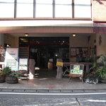 ボラーレ - お店の外観