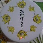 六花亭 - かわいい缶