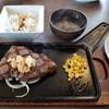 ビーフインパクト - 料理写真:ステーキランチ(税別1,000円)