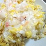 口福厨房 - 「蟹あんかけチャーハン」のアップ