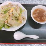 丸鶴 - レタスチャーハン 700円