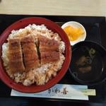 かわ善 - 丼ぶり中3切れ ごはん大盛 1600円(税込)