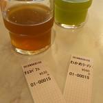 Marukambirudaishokudou - 緑茶とほうじ茶 無料です