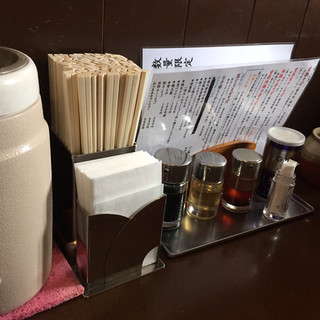 麺や 虎徹 - 料理写真:テーブルセット