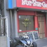 Bur Bar Ger - 店頭
