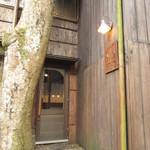 11344674 - カフェの入口