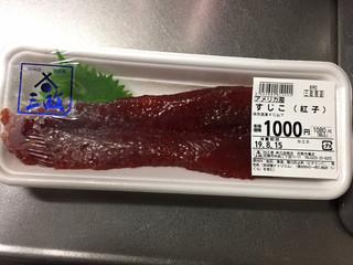 いしのまき元気いちば - すじこ(1,080円)